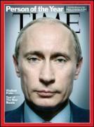 タイム プーチン