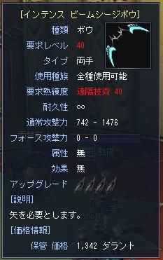 20051218173055.jpg