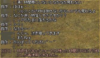20051218183326.jpg