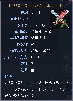 20051225074537.jpg