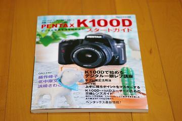 20061228_IMGP0112.jpg