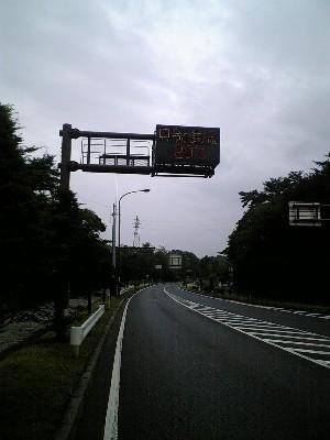 060701軽井沢4