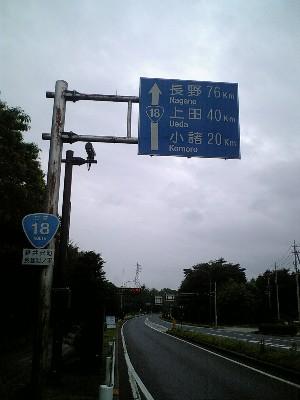 060701軽井沢3