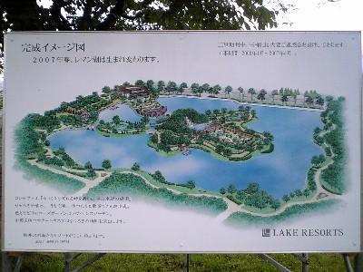 060702軽井沢5