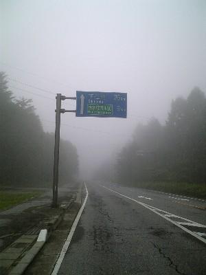 060702軽井沢2