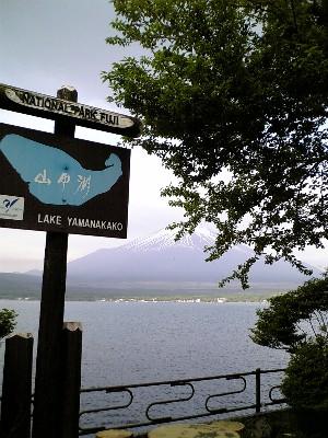 06山中湖0