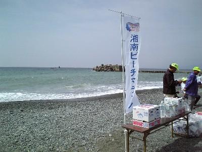 06湘南ビーチ04