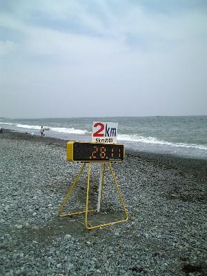 06湘南ビーチ07