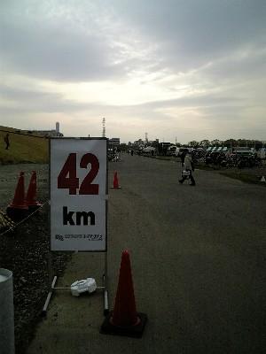 06荒川前日_42キロ