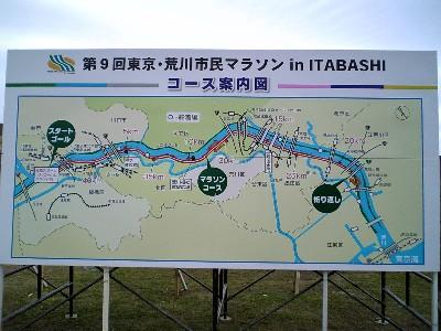 06荒川前日_コース図