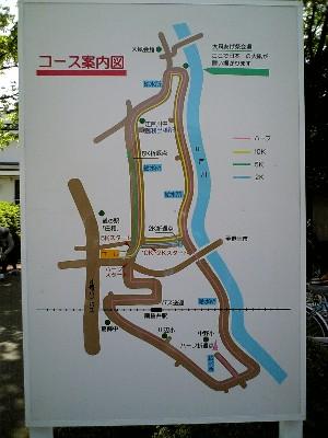 06大凧コース図