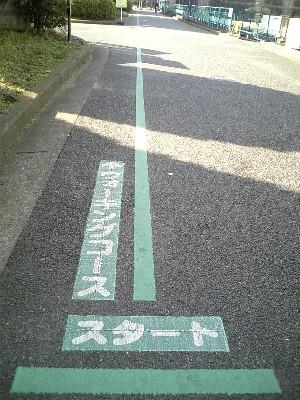 070104大蔵運動公園2