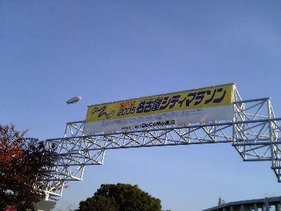 名古屋シティハーフ1