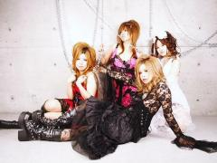 Aldious all