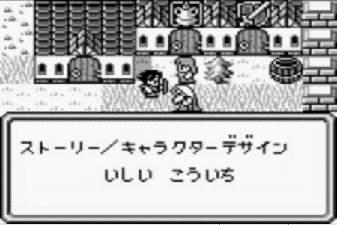 聖剣伝説 低レベルクリア&エンディング