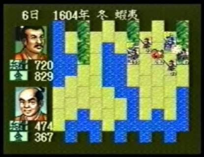 スーパーファミコン(SNES)版信長の野望全国版エンディング