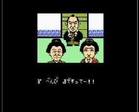 ファミコン版 必殺仕事人 仕事-エンディング