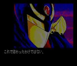 FM77AV 夢幻戦士ヴァリス エンディング(Miss BLUEに微笑を)