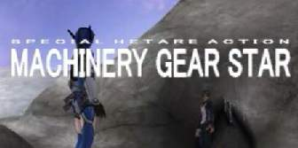 [MGS3+PSU]MACHINERY GEAR STAR