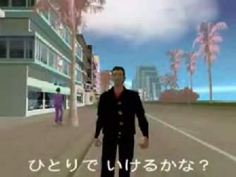 ドキドキ1年生GTA