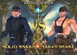 Soul Calibur III: ソリッドスネーク vs ネイキッドスネーク