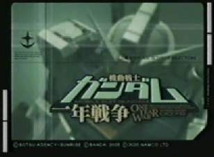 Mobile Sult Gundam - One Year War (PS2)