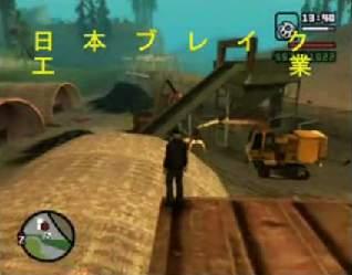 日本ブレイク工業 in GTA
