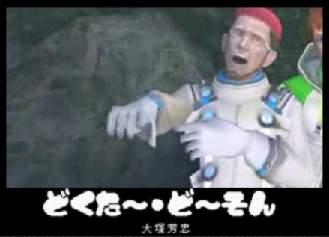 (MAD)【PSU】 イーサンキッス~実験動物だも~ん~(歌:KOTOKO)