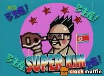 SUPER KIM スーパー金正日