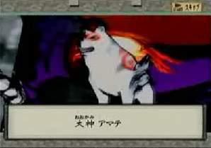 PS2大神-(MAD)「ヤッター