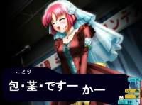 ごっつえぇダ・カーポ(シンガーことり編)