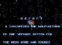 「ひどい」ゲームのエンディング