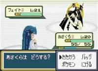 ポケットモンスター ヤンデレブラック6