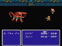 ファミコン版FF7