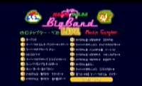 マリオ&ゼルダ ビッグバンドライブ