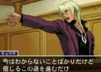【逆転裁判】牙琉響也に真っ赤な誓いを歌わせてみた【音ズレ修正版】