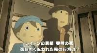 [DS] レイトン教授と悪魔の箱 トレーラー