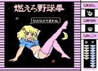 懐かしのディスクシステムにこんなエッチなゲームがあったw