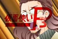 手書き紙芝居 ポロニ案内編 -ペルソナ3