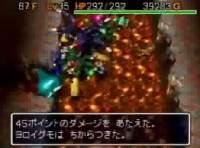 【神業】風来のシレン2 制約付きで裏神社の隠し穴攻略