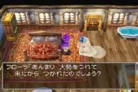 ドラゴンクエストV 天空の花嫁(PS2版) 結婚イベントまとめ