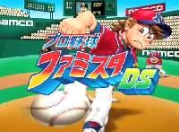 [DS] プロ野球 ファミスタDS トレーラー