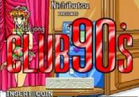 レトロ脱衣麻雀「麻雀CLUB90's」プレイ動画