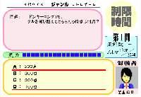【FLASHゲーム】レトロゲームクイズ