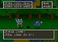 ドラゴンクエスト5-通常プレイでは出会うことのできないモンスターたち
