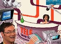 【FLASHゲーム】女性キャスターにテープを当てる悪趣味なゲーム