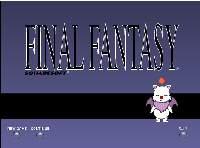 フラッシュゲームで遊ぶ ファイナルファンタジー