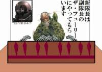TKKジ・エンド隊長引退会見 - メタルギアソリッドポータブルオプス+