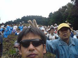 護摩木2008-13