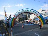 wada2007_0114AE_160.jpg
